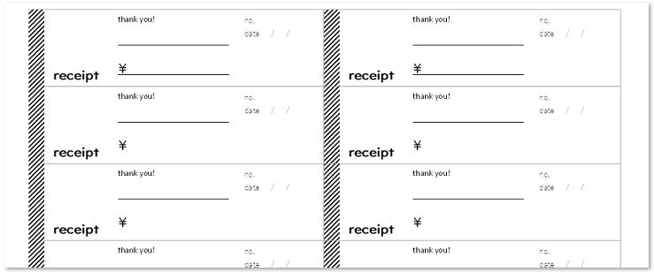 A4の10分割で使いやすい領収書のテンプレート