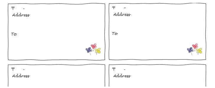 かわいい!A4サイズ・8分割の宛名ラベル「エクセル・ワード・PDF」無料テンプレート
