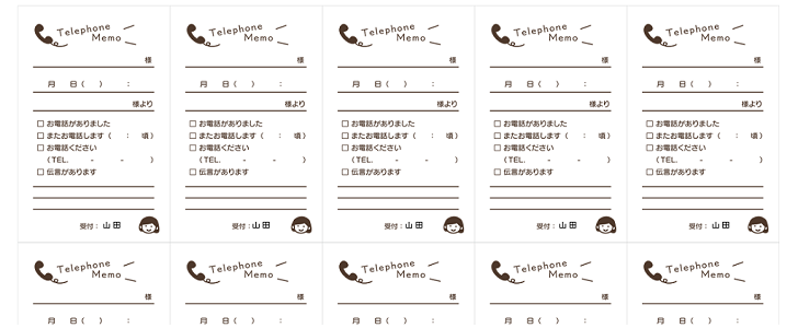 かわいい「Word/Excel/PDF/A4/10分割」電話&伝言メモの無料テンプレート