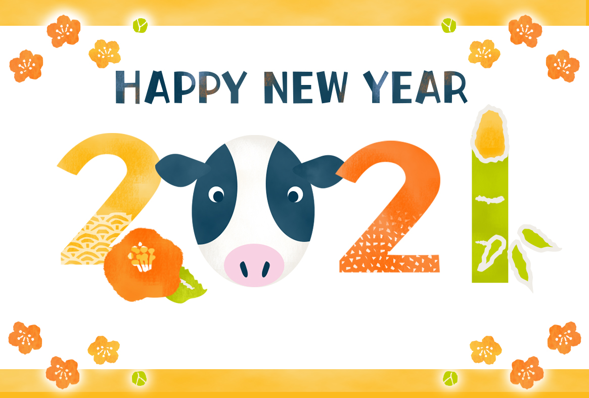 2021年の数字の「0」に干支の牛が描かれた年賀状テンプレート