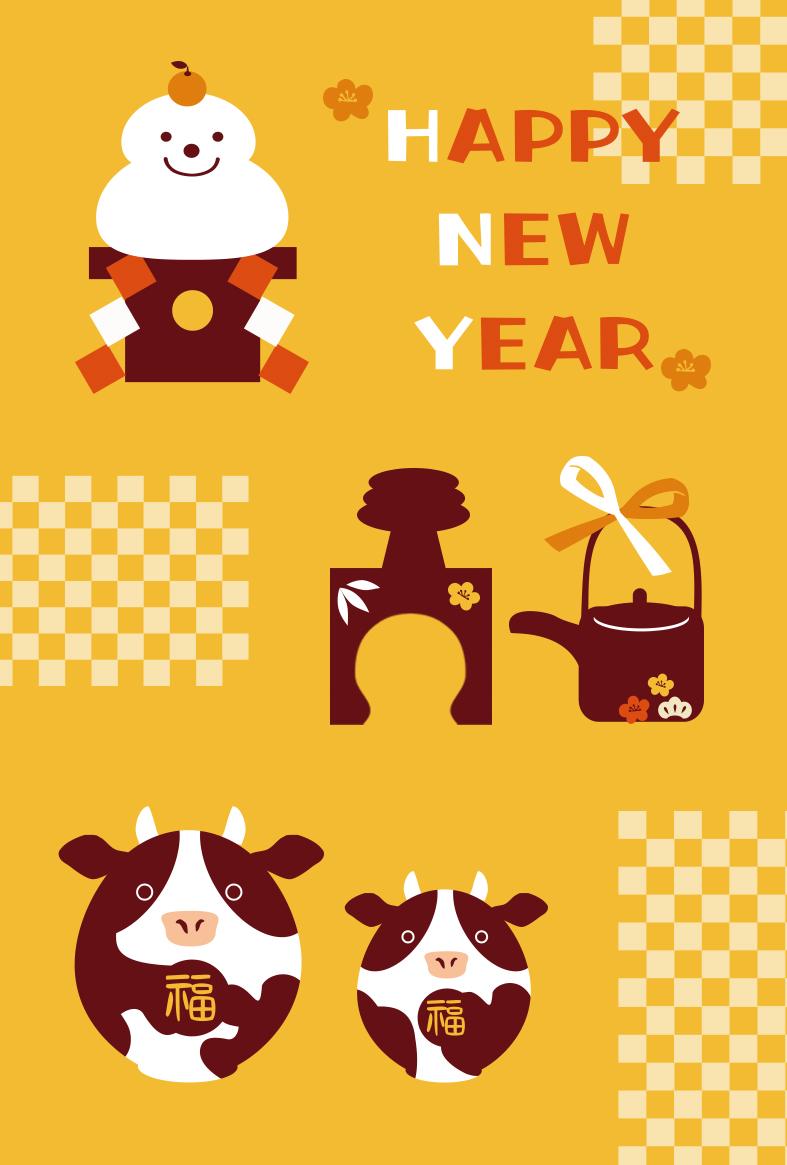お正月アイテム&干支の牛さん2021年賀状無料テンプレート