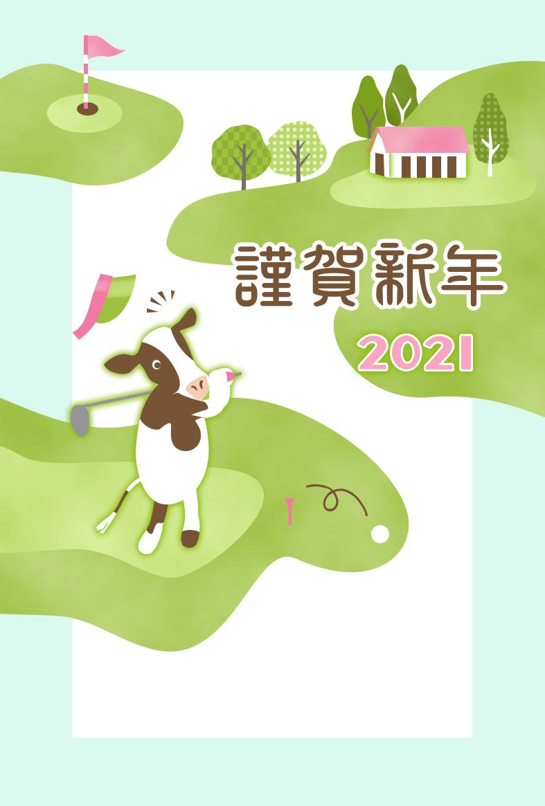 ゴルフをしている干支かわいい牛のイラスト無料年賀状テンプレート