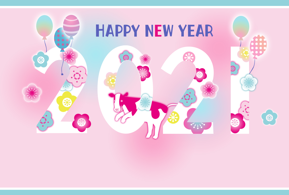 おしゃれ!2021年をメインにしたPOPな年賀状の無料イラスト素材