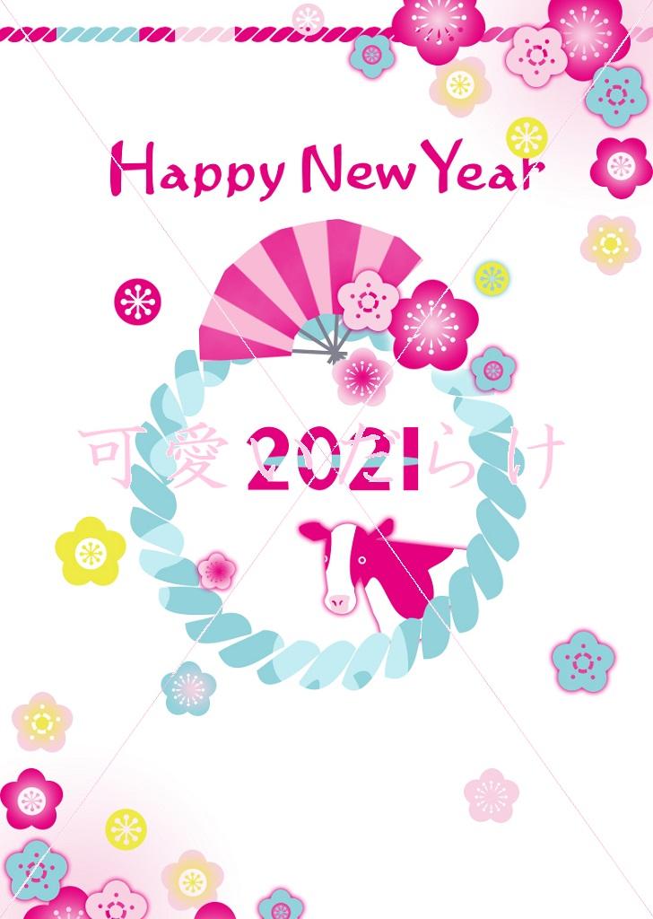 2021年&丑と梅の花のテンプレート