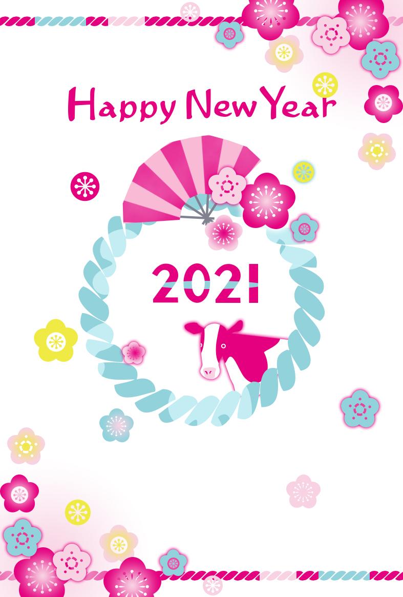 かわいい!2021年しめ縄&丑&梅の花イラストデザインの年賀状