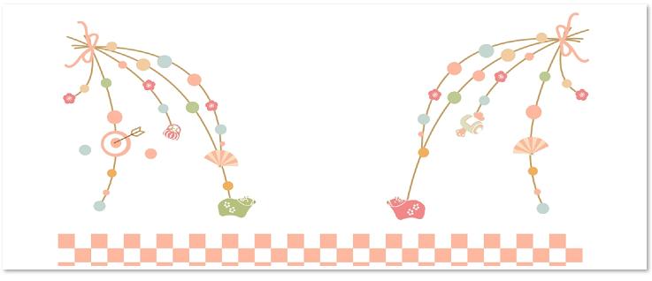 扇子や餅花&丑のかわいいイラスト