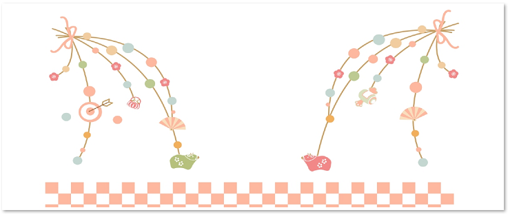 扇子や餅花&丑イラスト「A4・印刷・Word・Excel」無料テンプレート