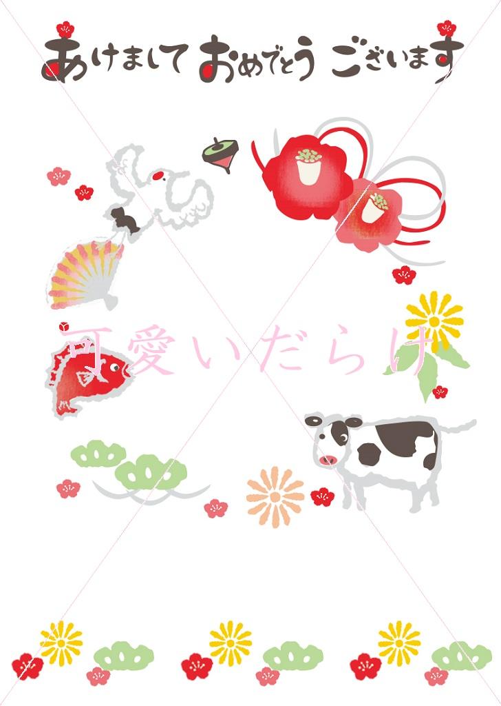 かわいい牛の年賀状テンプレート