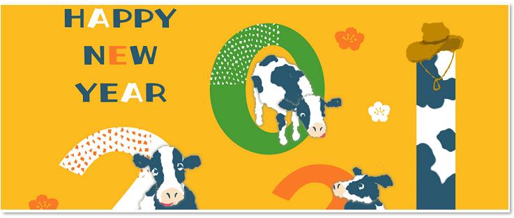 手書き風イラストの牛