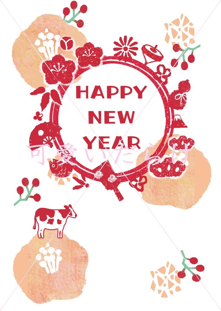 おしゃれな2021年のイラスト入り年賀状