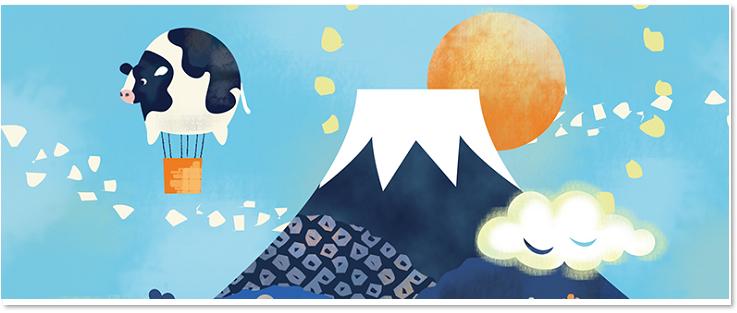 富士山&牛の気球デザイン