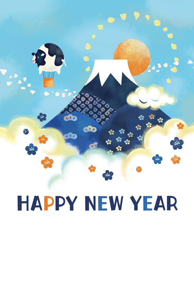 富士山&牛の気球のイラスト入り年賀状2021年テンプレート