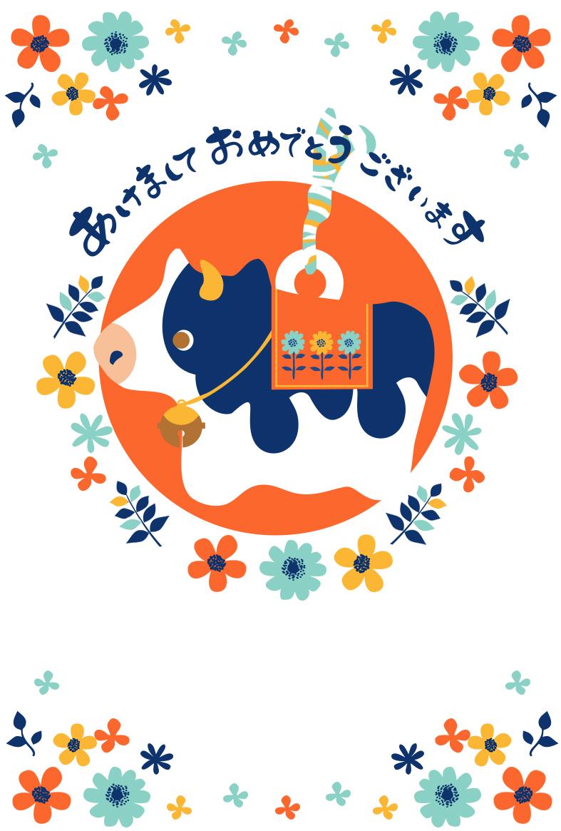 干支の丑を土鈴にした和風イラスト2021年無料の年賀状テンプレート