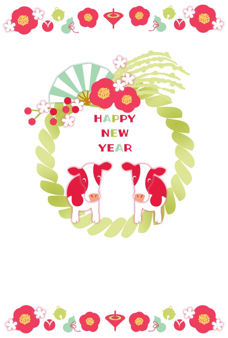 しめ縄・椿・南天・扇子・うし2021年の無料年賀状のテンプレート