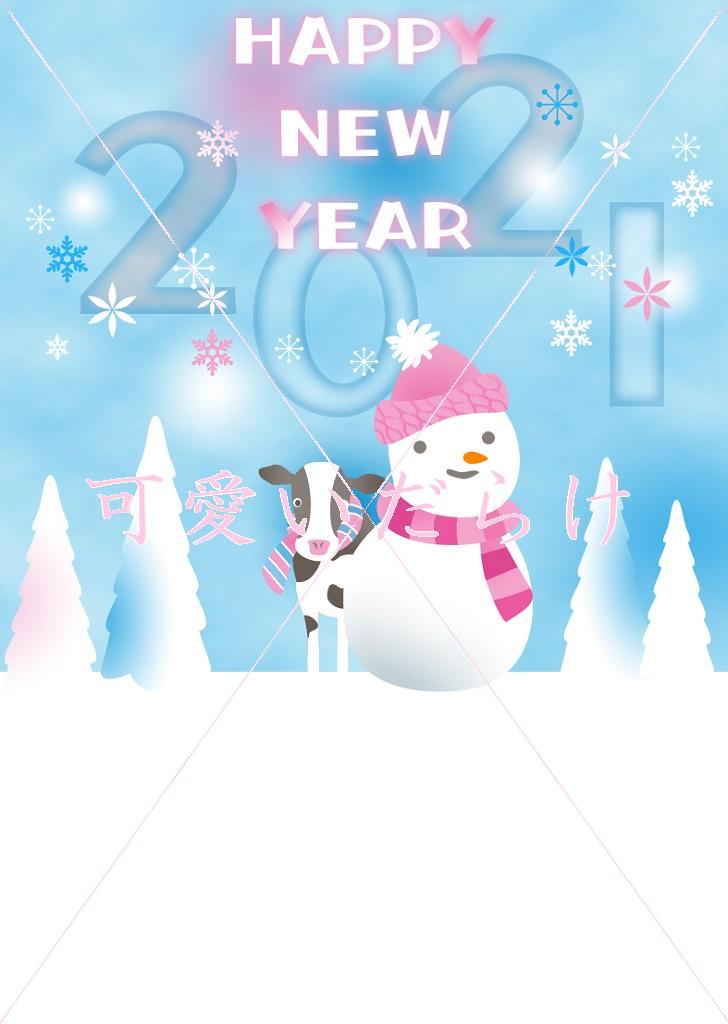 2021年雪だるまの年賀状