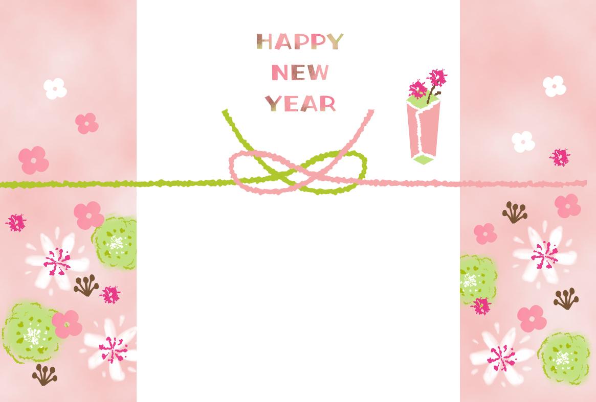 手描きの花模様を描いたのし紙風の年賀状・無料テンプレート