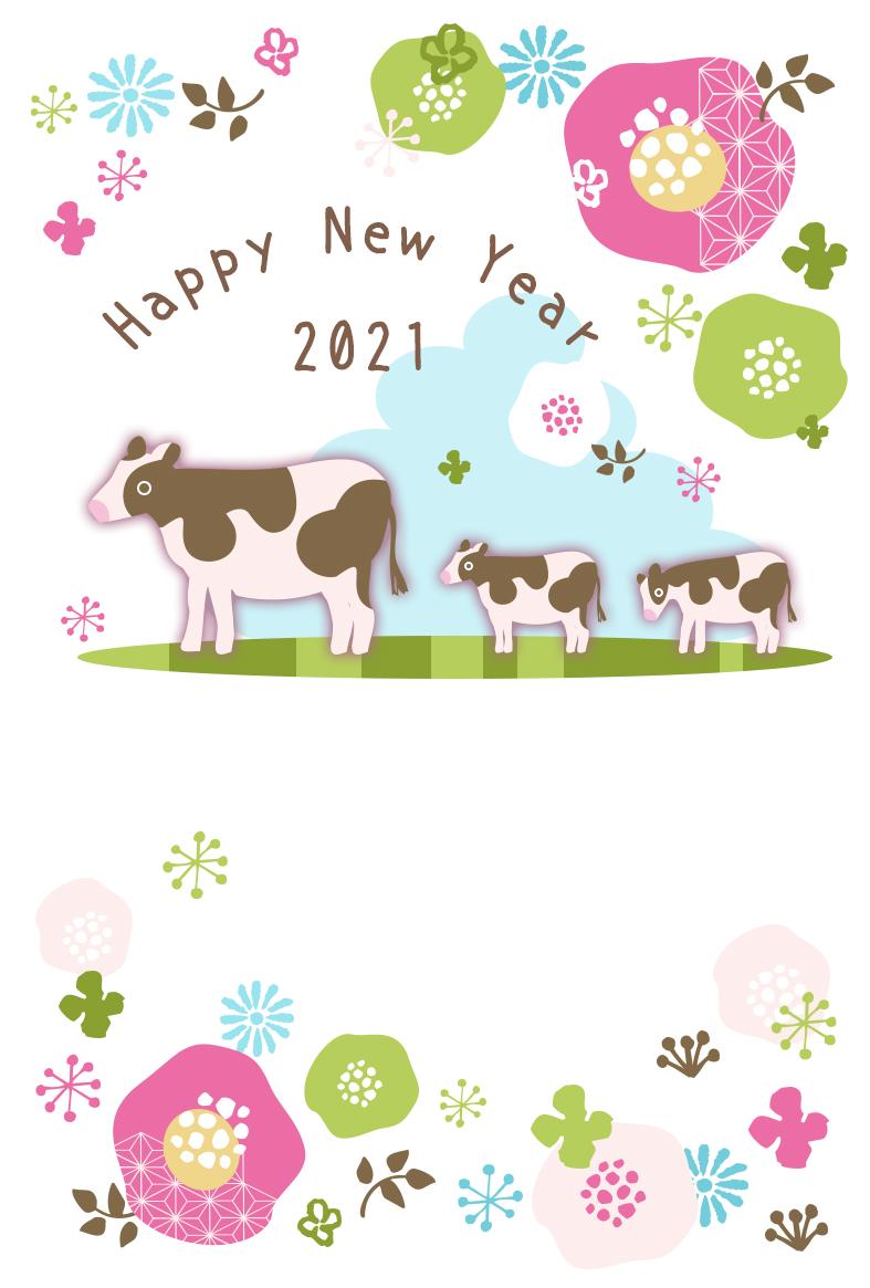干支の牛の親子&パステルカラー2021年の年賀状テンプレート無料
