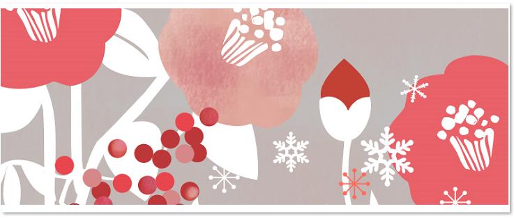 北欧デザイン風の年賀状素材