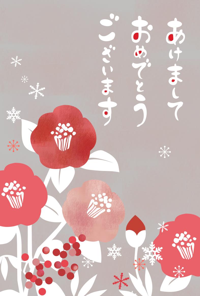 北欧デザイン風&椿の花と南天の実の無料年賀状テンプレート