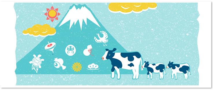 初日の出&干支の牛親子イラスト