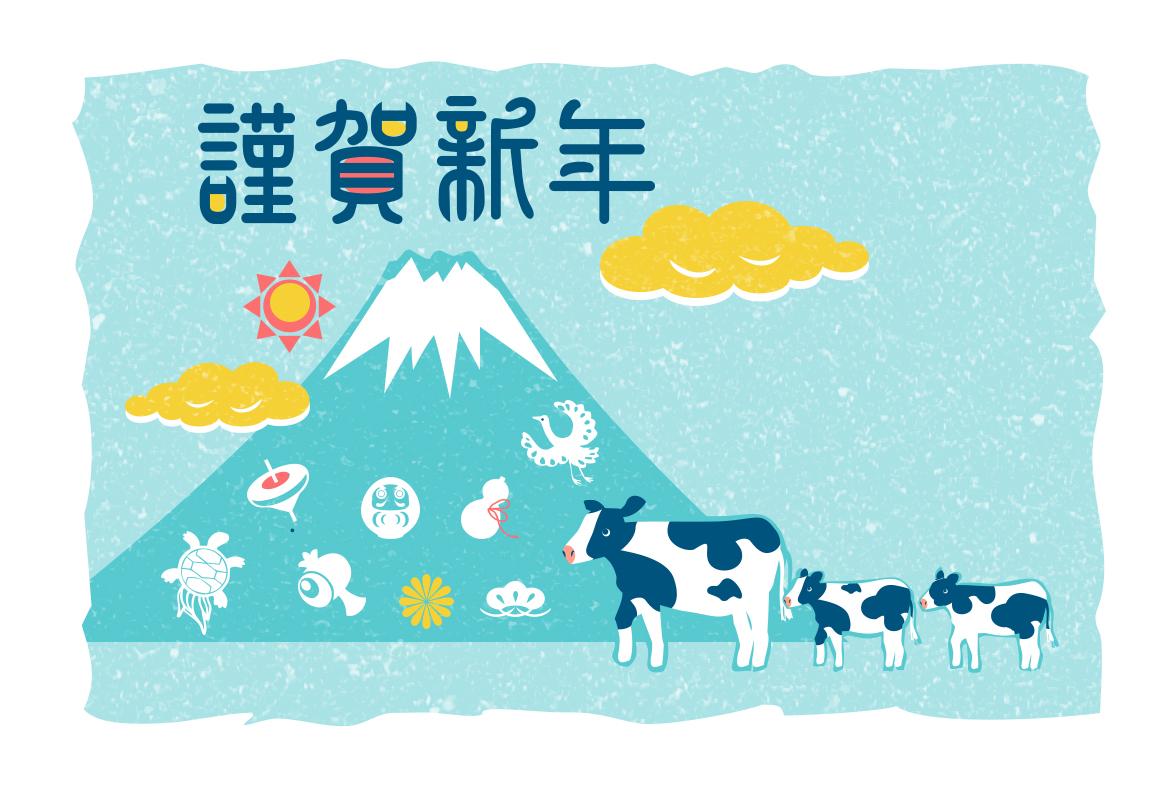 初日の出&干支の牛親子&富士山の年賀状イラスト無料テンプレート