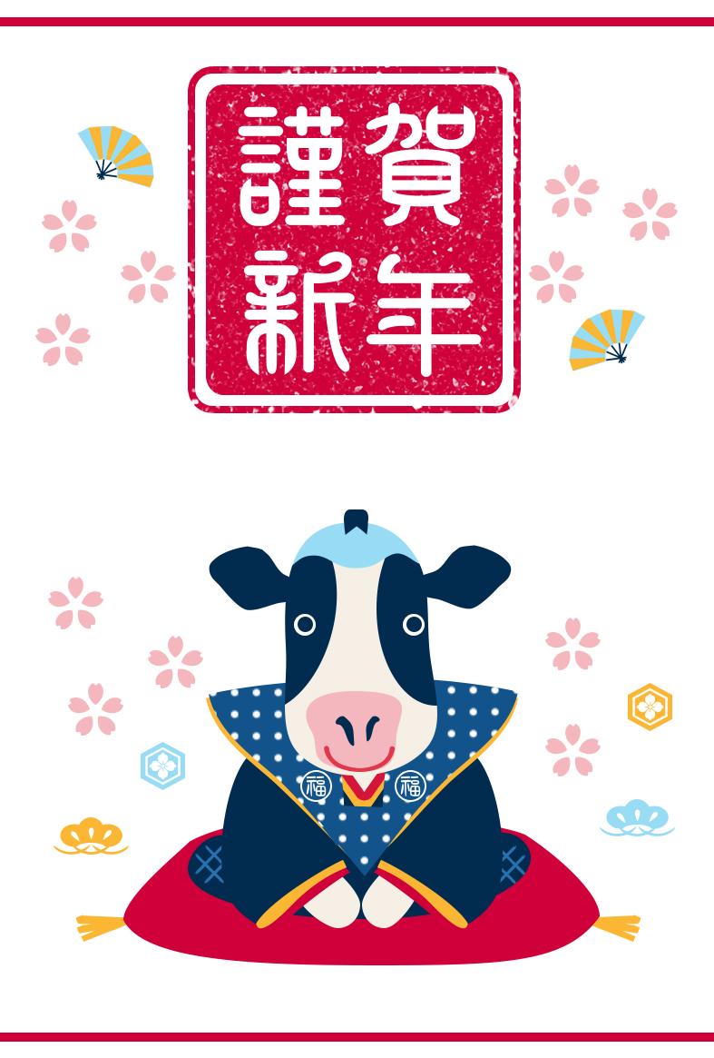 謹賀新年&福助牛・おめでたい年賀状の無料テンプレート