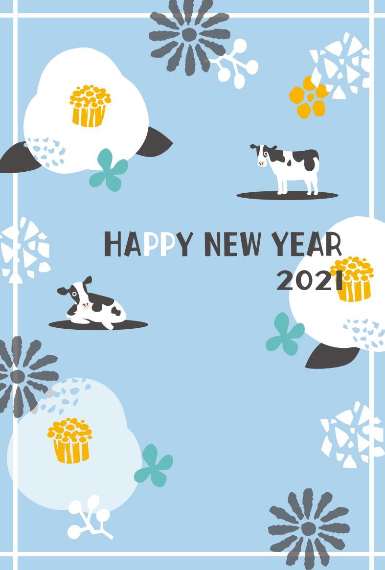 和の文様と花模様の北法風デザインの年賀状テンプレート