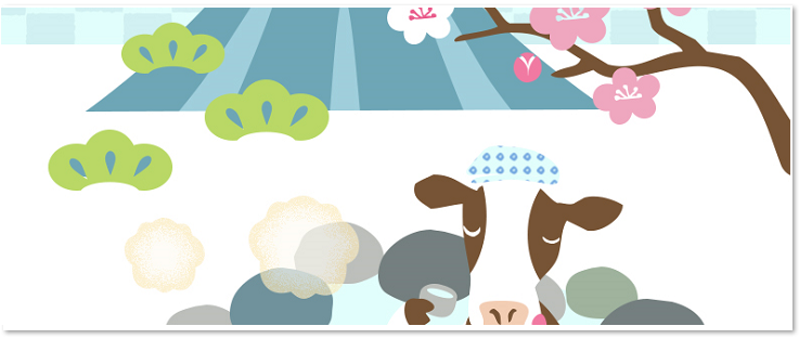 露天風呂と牛のイラスト