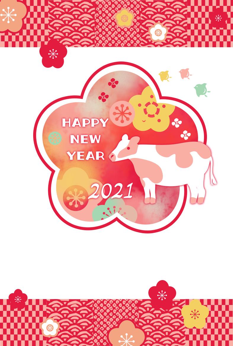 市松・青海波の和柄模様「印刷はハガキサイズ」2021年の年賀状テンプレート