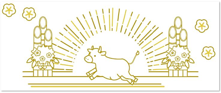 かわいい干支の牛のイラストデザイン